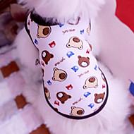 お買い得  ペット用品-犬用品 - 夏 - コスプレ 用- コットン - Tシャツ - ホワイト - XS / S / M