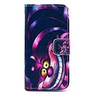 のために iPhone 5ケース カードホルダー / ウォレット / スタンド付き / フリップ / パターン ケース フルボディー ケース 猫 ハード PUレザー iPhone SE/5s/5
