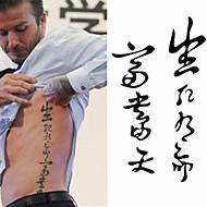 타투 스티커 - Non Toxic/허리 아래/Waterproof - 기타 - 아동/여성/남성/어른/Teen - 블랙/블루 - 종이 - 1 - 6*10.5cm (2.36*4.13in) - Beckham Chinese Character