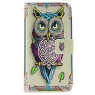 Для Кейс для  Samsung Galaxy Кошелек / Бумажник для карт / со стендом / Флип Кейс для Чехол Кейс для Сова Искусственная кожа SamsungJ7 /