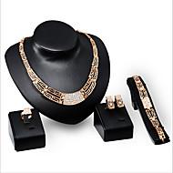 저렴한 -보석 세트 빈티지 파티 작업/오피스 링크/체인 패션 모조 큐빅 라인석 로즈 골드 도금 18K 금 팔찌 목걸이 귀걸이 반지