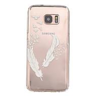 Недорогие Чехлы и кейсы для Galaxy S7 Edge-Кейс для Назначение SSamsung Galaxy Samsung Galaxy S7 Edge Рельефный Кейс на заднюю панель  Перья ТПУ для S7 edge S7