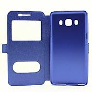 Для Кейс для  Samsung Galaxy со стендом / с окошком / Флип Кейс для Чехол Кейс для Один цвет Искусственная кожа Samsung J5 (2016)