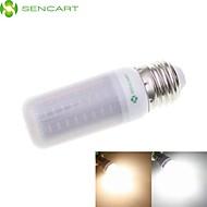 お買い得  LED コーン型電球-SENCART 1W 50-120lm E14 / G9 / GU10 LEDコーン型電球 埋込み式 72 LEDビーズ SMD 4014 防水 / 装飾用 温白色 / クールホワイト 110-130V / 220-240V