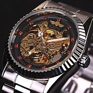 Недорогие Фирменные часы-WINNER Муж. Наручные часы Механические часы С автоподзаводом С гравировкой Нержавеющая сталь Группа Аналоговый Роскошь Серебристый металл - Белый Черный
