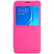 Для Кейс для  Samsung Galaxy с окошком / Флип Кейс для Чехол Кейс для Сияние и блеск Искусственная кожа для Samsung J7 (2016) / J3 Pro