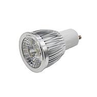お買い得  LED スポットライト-5W 250-300 lm E14 GU10 GU5.3(MR16) GX5.3 E26/E27 B22 LEDスポットライト MR16 1PCS LEDの COB 装飾用 温白色 クールホワイト AC 12V DC 12V AC85-265V