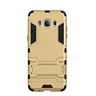 Для Кейс для  Samsung Galaxy Защита от удара / со стендом Кейс для Задняя крышка Кейс для Армированный PC Samsung J5 (2016)