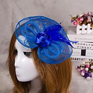 結婚式のパーティーのための花の羽のベール魅惑的な髪の宝石