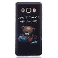 For Samsung Galaxy etui Mønster Etui Bagcover Etui Tegneserie Blødt TPU forJ7 J5 (2016) J5 J3 J2 J1 (2016) J1 Ace J1 Grand Prime Core
