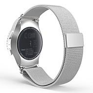 милански петля браслет из нержавеющей стали умные часы ремешок для Samsung шестерня S2 классический SM-r732 с уникальным замком магнита