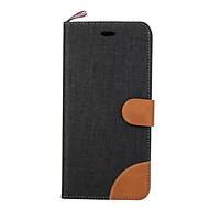 Для Кейс для  Samsung Galaxy Кошелек / Бумажник для карт / Защита от удара Кейс для Чехол Кейс для Один цвет Мягкий Искусственная кожа