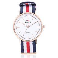 Недорогие Фирменные часы-SOXY Муж. Модные часы Кварцевый Повседневные часы Нержавеющая сталь Группа Аналоговый Кулоны Черный / Белый / Хаки - Белый Бежевый Красный