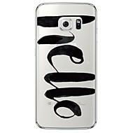 Kılıf Na Samsung Galaxy Samsung Galaxy S7 Edge Transparentny / Wzór Osłona tylna Napis / Zdanie Miękka TPU na S7 Edge / S7 / S6 edge plus