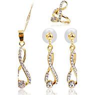 女性 模造ダイヤモンド コスチュームジュエリー 1×ネックレス 1×イヤリング(ペア) リング 用途 パーティー 日常 カジュアル ウェディングギフト