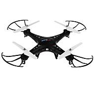 RC Drone SJ  R/C X300-1 4CH 6 Axis 2.4G With 0.3MP HD Camera RC Quadcopter One Key To Auto-Return Headless Mode 360°Rolling RC Quadcopter