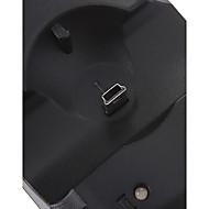 USB 배터리 및 충전기 용 Sony PS3 USB 헙 유선