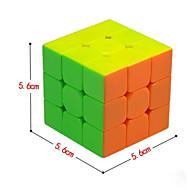 お買い得  -ルービックキューブ QI YI 3*3*3 スムーズなスピードキューブ マジックキューブ パズルキューブ クラシック・タイムレス 子供用 成人 おもちゃ 男の子 女の子 ギフト