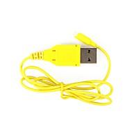 저렴한 -FQ777 FQ777-124-8 1개 USB케이블 RC 쿼드 콥터 RC 쿼드 콥터 플라스틱