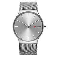 저렴한 -CURREN 남성용 패션 시계 석영 / 캐쥬얼 시계 합금 밴드 캐쥬얼 미니멀리스트 실버 골드