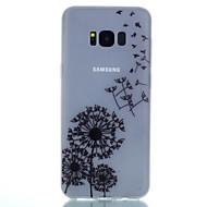 Для Сияние в темноте Матовое Полупрозрачный С узором Кейс для Задняя крышка Кейс для Одуванчик Мягкий TPU для SamsungS8 S8 Plus S7 edge