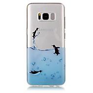 Кейс для Назначение SSamsung Galaxy S8 Plus S8 IMD Прозрачный С узором Задняя крышка Животное Мягкий TPU для S8 S8 Plus S7 edge S7 S6