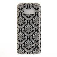Недорогие Чехлы и кейсы для Galaxy S8 Plus-Кейс для Назначение SSamsung Galaxy S8 Plus S8 IMD С узором Кейс на заднюю панель Кружева Печать Мягкий ТПУ для S8 Plus S8 S7 edge S7 S6