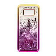 Кейс для Назначение SSamsung Galaxy S8 Plus S8 Покрытие Движущаяся жидкость С узором Задняя крышка Сияние и блеск Эйфелева башня Мягкий