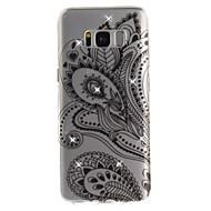 Недорогие Чехлы и кейсы для Galaxy S8 Plus-Кейс для Назначение SSamsung Galaxy S8 Plus S8 Стразы IMD Прозрачный Задняя крышка Цветы Мягкий TPU для S8 S8 Plus S7 edge S7