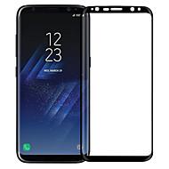 お買い得  Samsung 用スクリーンプロテクター-スクリーンプロテクター Samsung Galaxy のために S8 Plus 強化ガラス 1枚 フルボディプロテクター 防爆 硬度9H ハイディフィニション(HD)
