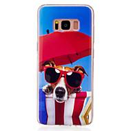 Для samsung galaxy s8 s7 кейс чехол обложка очки собака рисунок hd окрашенный tpu материал imd чехол для телефона s7 s6 edge s6 s5