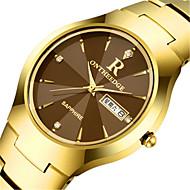 cheap Watch Deals-Men's Fashion Watch Quartz Calendar / date / day Alloy Band Charm Black Silver Gold