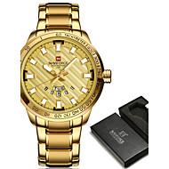 Недорогие Фирменные часы-NAVIFORCE Муж. Кварцевый Наручные часы / Армейские часы / Спортивные часы Японский Защита от влаги / Творчество / Крупный циферблат /
