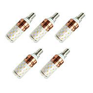 billige LED-kolbepærer-8W 800 lm E14 LED-kolbepærer T 60 leds SMD 2835 Varm hvid Hvid