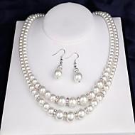 お買い得  -女性用 ジュエリーセット  -  真珠 ダブルレイヤー 含める ブライダルジュエリーセット ホワイト 用途 結婚式 / パーティー / 婚約