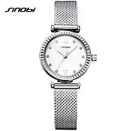 Недорогие Фирменные часы-SINOBI Жен. Часы-браслет Китайский Защита от влаги / Ударопрочный Металл / сплав Группа Кулоны / Роскошь / Винтаж Серебристый металл / Два года / Sony SR626SW
