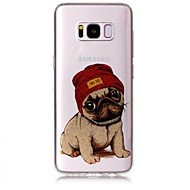 Кейс для samsung galaxy s8 s8 plus кейс покрытие собака рисунок высокий прозрачный tpu материал imd craft шифон телефон кейс s6 s6 край s7