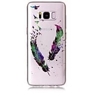 Кейс для Назначение SSamsung Galaxy S8 Plus S8 IMD С узором Задняя крышка  Перья Сияние и блеск Мягкий TPU для S8 S8 Plus S7 edge S7 S6
