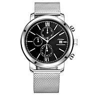 Недорогие Фирменные часы-SINOBI Муж. Спортивные часы Наручные часы Японский Кварцевый Серебристый металл 30 m Защита от влаги Календарь Ударопрочный Аналоговый Кулоны Роскошь Блестящие Мода Элегантный стиль - Белый Черный