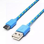 USB 3,1 Adapterkabel, USB 3,1 to USB 3.1 C Adapterkabel Hane - hane 2,0m (6.5Ft) 10 Gbps