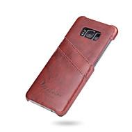 Недорогие Чехлы и кейсы для Galaxy S7 Edge-Кейс для Назначение SSamsung Galaxy S8 Plus / S8 Бумажник для карт Кейс на заднюю панель Однотонный Твердый Кожа PU для S8 Plus / S8 / S7 edge
