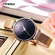 Недорогие Фирменные часы-SINOBI Жен. Кварцевый Часы со стразами Наручные часы Китайский Ударопрочный Металл Группа На каждый день минималист Мода Cool Золотистый