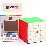 Cubo de rubik Cubo velocidad suave Alivia el Estrés Cubos Mágicos Plásticos Rectangular Cuadrado Regalo
