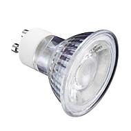 お買い得  LED スポットライト-5W 400lm GU10 LEDスポットライト MR16 1 LEDビーズ 温白色 クールホワイト 220V