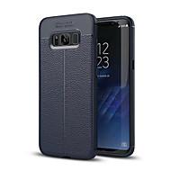 Недорогие Чехлы и кейсы для Galaxy S8 Plus-Кейс для Назначение SSamsung Galaxy S8 Plus S8 Защита от удара Кейс на заднюю панель Сплошной цвет Мягкий Силикон для S8 Plus S8