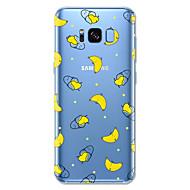 Кейс для Назначение SSamsung Galaxy S8 Plus S8 С узором Задняя крышка Плитка Фрукты Мягкий TPU для S8 S8 Plus S7 edge S7 S6 edge plus S6