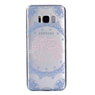 Недорогие Чехлы и кейсы для Galaxy S7 Edge-Кейс для Назначение SSamsung Galaxy S8 Plus S8 Прозрачный С узором Кейс на заднюю панель Слон Мягкий ТПУ для S8 Plus S8 S7 edge S7 S5