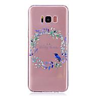Недорогие Чехлы и кейсы для Galaxy S8 Plus-Кейс для Назначение SSamsung Galaxy S8 Plus S8 IMD Прозрачный С узором Кейс на заднюю панель Цветы Мягкий ТПУ для S8 Plus S8 S7 edge S7
