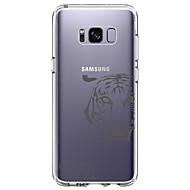 Недорогие Чехлы и кейсы для Galaxy S-Кейс для Назначение SSamsung Galaxy S8 Plus S8 Ультратонкий Прозрачный С узором Кейс на заднюю панель Животное Мягкий ТПУ для S8 Plus S8