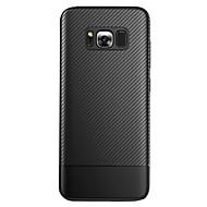 Недорогие Чехлы и кейсы для Galaxy S8-Кейс для Назначение SSamsung Galaxy S8 Plus S8 Матовое Задняя крышка Полосы / волосы Сплошной цвет Мягкий TPU для S8 S8 Plus